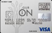 Cs カード セブン